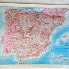 Mapas contemporáneos: MAPA ESPAÑA PORTUGAL 1983. Lote 155571466