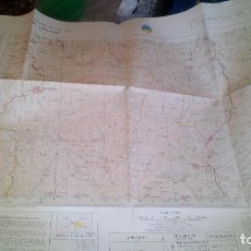 Mapas contemporáneos: CARTOGRAFIA MILITAR DE ESPAÑA - MAPA DE VALDEPEÑAS DE JAEN (JAEN) - ESCALA 1:50.000. Lote 158402702