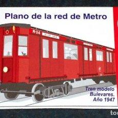 Mapas contemporáneos: MAPA / PLANO METRO DE MADRID - MAYO 2003. Lote 159614366