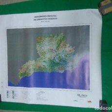 Mapas contemporáneos: CARTEL AUTOIMAGEN ESPACIAL DE ANDALUCÍA ORIENTAL ESCALA 1: 600.000 MEDIDAS 94X80. Lote 160244026