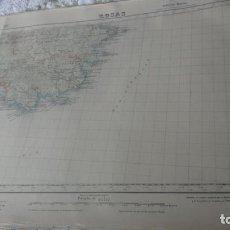 Mapas contemporáneos: ANTIGUO MAPA EDICION MILITAR ROSAS.GERONA 1950. Lote 161610914