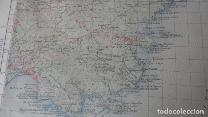 Mapas contemporáneos: ANTIGUO MAPA EDICION MILITAR ROSAS.GERONA 1950 - Foto 3 - 161610914