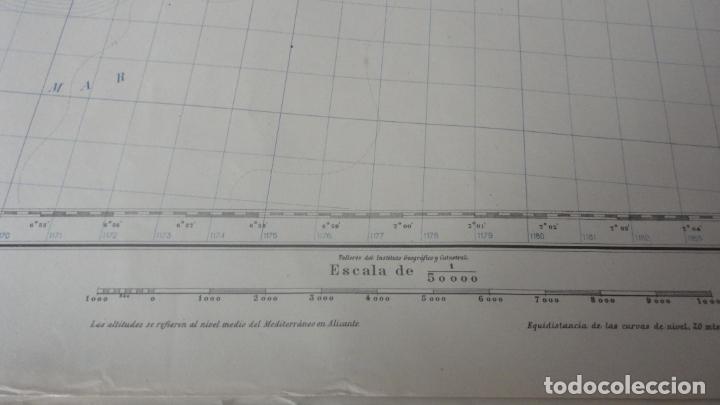 Mapas contemporáneos: ANTIGUO MAPA EDICION MILITAR ROSAS.GERONA 1950 - Foto 5 - 161610914