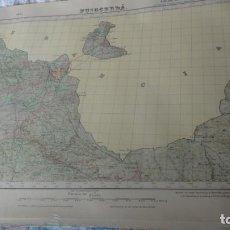 Mapas contemporáneos - ANTIGUO MAPA EDICION MILITAR.PUIGCERDA.GERONA 1949 - 161611334