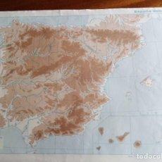 Mapas contemporáneos: ESPAÑA FÍSICA. MOD. 7101. EDITORIAL TEIDE 1.964. Lote 165090450