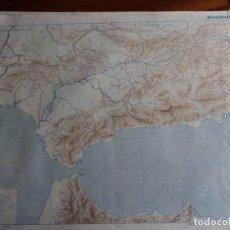 Mapas contemporáneos: ANDALUCÍA. MOD. 7108. EDITORIAL TEIDE 1.964. Lote 165091462