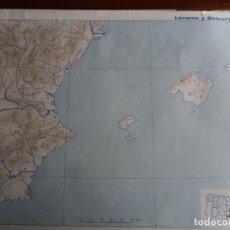 Mapas contemporáneos: LEVANTE Y BALEARES. MOD. 7107. EDITORIAL TEIDE 1.964. Lote 165093754