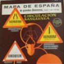 Mapas contemporáneos: 1960 MAPA DE ESPAÑA DE GRANDES ITINERARIOS. Lote 165708693
