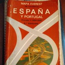 Mapas contemporáneos: MAPA DE CARRETERAS DE ESPAÑA Y PORTUGAL DE 1.975 (EDITORIAL EVEREST). Lote 168966664