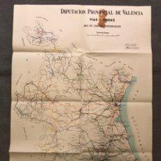 Mapas contemporáneos: VALENCIA. GRAN MAPA DIPUTACION PROVINCIAL. ESCALA 1:300000 (A.1967). Lote 169669666