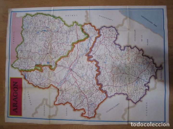 MAPA DE ARAGON (Coleccionismo - Mapas - Mapas actuales (desde siglo XIX))
