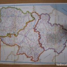Mapas contemporáneos: MAPA DE ARAGON. Lote 170548096