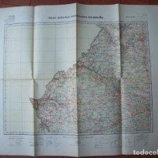 Mapas contemporáneos: ZAMORA SALAMANCA - MAPA MILITAR ITINERARIO DE ESPAÑA - HOJA 33 - AÑO 1946. Lote 171445628