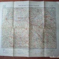 Mapas contemporáneos: BADAJOZ - MAPA MILITAR ITINERARIO DE ESPAÑA - HOJA 63 - AÑO 1950. Lote 171445847
