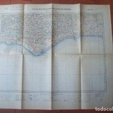 Mapas contemporáneos: HUELVA - MAPA MILITAR ITINERARIO DE ESPAÑA - HOJA 82 , AÑO 1942. Lote 171448019