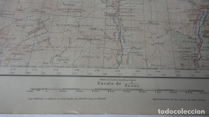 Mapas contemporáneos: ANTIGUO MAPA BENASQUE.HUESCA EDICION MILITAR 1950 - Foto 4 - 171476004