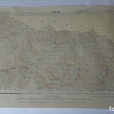 Mapas contemporáneos: ANTIGUO MAPA ISIL LERIDA EDICION MILITAR 1949. Lote 171476182