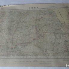 Mapas contemporáneos: ANTIGUO MAPA TIRVIA LERIDA EDICION MILITAR 1951. Lote 171477540