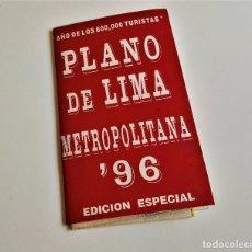 Mapas contemporáneos: PLANO MAPA PLEGABLE DEL AREA METROPOLITANA DE LIMA PERU 1996. Lote 171805953