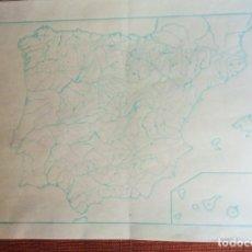 Mapas contemporáneos: 25 MAPAS MUDOS DE ESPAÑA. I.E SAN ISIDRO.. Lote 172955402