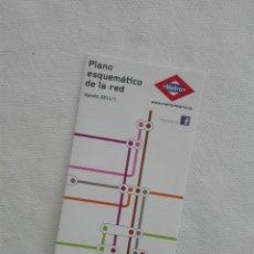 Mapas contemporáneos: PLANO METRO MADRID - 2011/1 AGOSTO - FERROCARRIL TREN. Lote 174099339