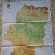 Mapas contemporáneos: MAPA FÍSICO DE ARAGÓN - HERALDO DE ARAGÓN - 2012 - 97 X 67 EX. Lote 177961104