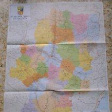 Mapas contemporáneos: MAPA POLÍTICO DE ARAGÓN - HERALDO DE ARAGÓN - 2012 - 97 X 67 EX. Lote 177961219