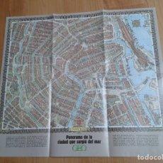 Mapas contemporáneos: MAPA DE AMSTERDAM -- GEO -- TRAZADO URBANO DE 1971 -- TRAVESÍA POR EL CANAL DE SINGEL . Lote 178373793