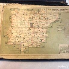 Mapas contemporáneos: MAPA DE CARRETERAS DEL REAL AUTOMÓVIL CLUB DE ESPAÑA - 1925 ?. Lote 179095557