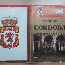 Mapas contemporáneos: PLANO DE CÓRDOBA. PLAYMA, SERIE ORO, 1983. Lote 180148647