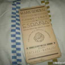Mapas contemporáneos: ANTIGUO MAPA GENERAL DE CARRETERAS DE ESPAÑA: CÁCERES-BADAJOZ. Lote 180154751