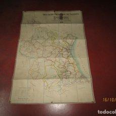 Mapas contemporáneos: ANTIGUO MAPA ENTELADO Y PLEGABLE - PLANO GENERAL DE VALENCIA DIPUTACIÓN PROVINCIAL - AÑO 1963. Lote 180404901