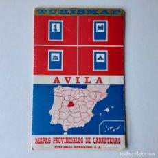 Mapas contemporáneos: MAPA DE CARRETERAS TURISMAP - PROVINCIA DE AVILA - AÑO 1968. Lote 180439788