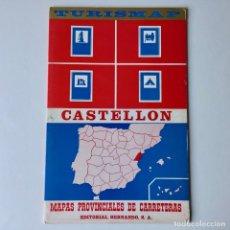 Mapas contemporáneos: MAPA DE CARRETERAS TURISMAP - PROVINCIA DE CASTELLÓN - AÑO 1971. Lote 180439982