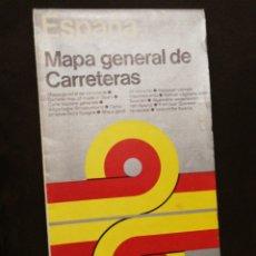 Mapas contemporáneos: MAPA OFICIAL CARRETERAS, 1973,MINISTERIO DE TURISMO. Lote 182550201