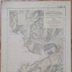 Mapas contemporáneos: MAPA PUERTO DE ANDRATX (MALLORCA) INS. HIDROGRÁFICO DE LA MARINA. CADIZ 1890 CON CORRECCIONES 1960. Lote 183177118