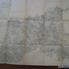 Cartes géographiques contemporaines: CROQUIS DE TETUÁN, TÁNGER, CEUTA, ARZILA. CENTRO COMERCIAL HISPANO MARROQUÍ. 1910.. Lote 183187137