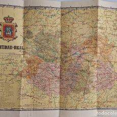 Mapas contemporáneos: CARTAS COROGRAFICAS MARTIN. PROVINCIAS DE ESPAÑA. CIUDAD REAL. Lote 185695266