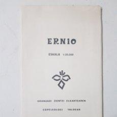 Mapas contemporáneos: PLANO ERNIO IMANOL GOIKOETXEA ARANZADI 1982. Lote 186099131