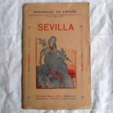 Mapas contemporáneos: MAPA ENTELADO DE SEVILLA PRINCIPIOS DEL SIGLO XX, ED. MARTÍN, BARCELONA. Lote 186213850