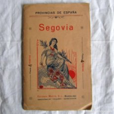 Mapas contemporáneos: MAPA ENTELADO DE SEGOVIA PRINCIPIOS DEL SIGLO XX, ED. MARTÍN, BARCELONA. Lote 186213907