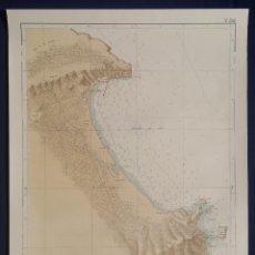 Mapas contemporáneos: ENSENADA Y PUERTO DE JÁVEA, MAPA CARTA NÁUTICA / NAVAL, MAR MEDITERRÁNEO, 58 X 74 CM (Nº 292A). Lote 191198538