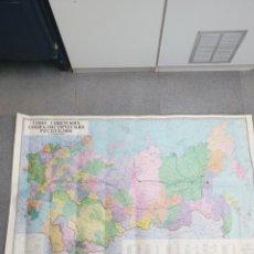 Mapas contemporáneos: MAPA DE A UNION SOVIETICA. MOSCOW 1991.. Lote 191789193