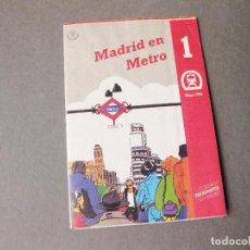 Mapas contemporáneos: PLANO DEL METRO DE MADRID DE MAYO DE 1994. Lote 193716743