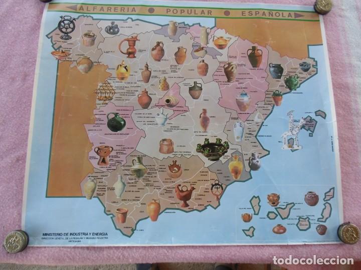 MAPA ALFARERIA POPULAR ESPAÑOLA.1983.MINISTERIO DE INDUSTRIA Y ENERGIA.INTERESANTE. (Coleccionismo - Mapas - Mapas actuales (desde siglo XIX))