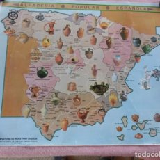 Mapas contemporáneos: MAPA ALFARERIA POPULAR ESPAÑOLA.1983.MINISTERIO DE INDUSTRIA Y ENERGIA.INTERESANTE.. Lote 194323183