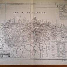 Mapas contemporáneos: ANTIGUO MAPA DE LA PROVINCIA DE OVIEDO, 56X44CM. Lote 194385953