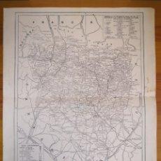 Mapas contemporáneos: ANTIGUO MAPA DE LA PROVINCIA DE HUESCA, 55X44CM. Lote 194386947