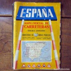 Mapas contemporáneos: MAPA OFICIAL DE CARRETERAS DE ESPAÑA - MOPU, 1959 - SEGUNDA EDICIÓN - CARTOGRAFÍA, PLANOS, 1:400.000. Lote 194513130