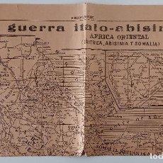 Mapas contemporáneos: PLANO LA GUERRA ITALO-ABISINIA AFRICA ORIENTAL. HOJA DEL SUPLEMENTO EL MERCANTIL VALENCIANO. 1935 W . Lote 194601152
